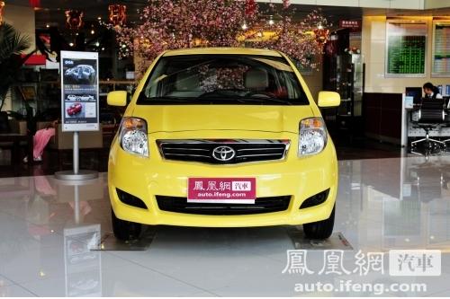 2011款廣汽豐田雅力士-國產雅力士將推四款新車型 9月19日廣州上市高清圖片