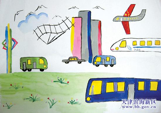 滨海新区小学生绘画大赛作品:《放飞梦想