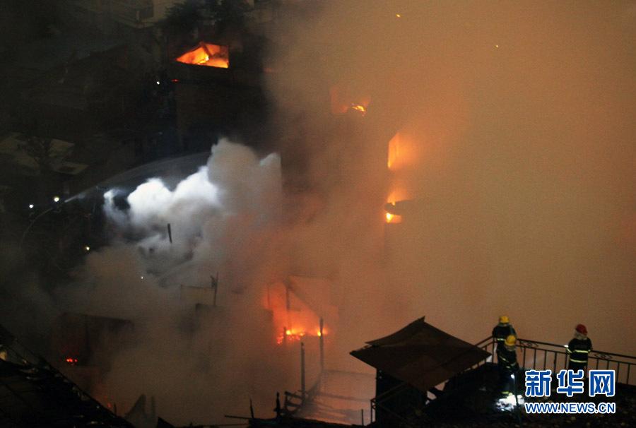 木結構房屋發生火災