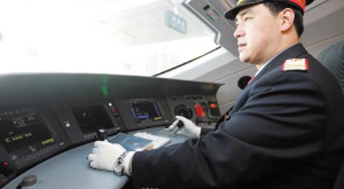 北京至青岛高铁车祸