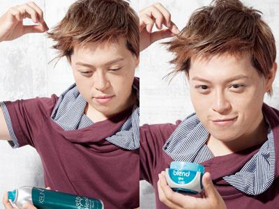 2011最流行男生发 diy层次感漂染