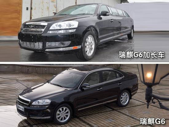 加长车与瑞麒g6在前脸和尾部设计上并未做改变,只是拉伸了车高清图片