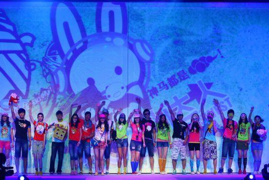 中国 真维斯/2011真维斯达人T恤展示