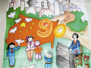 我爱中国幼儿画