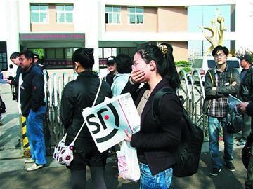 女学生公考身份证丢失被拒之门外-公考|身份证
