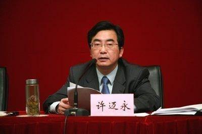 杭州原副市长获死刑 钱多房多情妇多被称许三多 - 几度夕阳红 - 几度夕阳红土