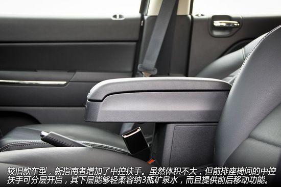 绝被驯化 网易汽车试驾2011款指南者 自由客高清图片