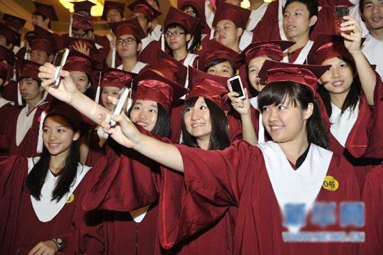 重庆版大学联盟 一张录取通知书上7所名校