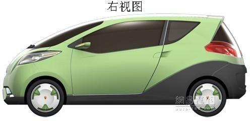 上汽荣威E1概念车-将于2012年量产 上汽纯电动车MG E1实车曝光高清图片