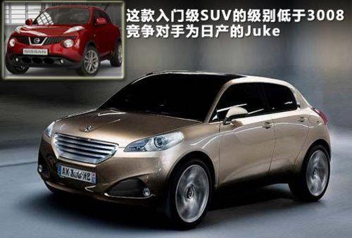 标致全新SUV明年引入 标致,SUV,三菱,劲炫,新车 北方网 汽车高清图片
