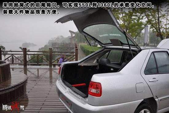 腾讯汽车试驾奇瑞旗云2 经济家轿时尚升级高清图片