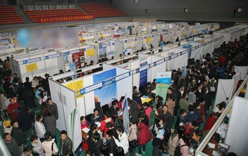 0多企业5000学生参会-天津大学|双选会|招聘会