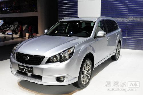 2011广州车展 斯巴鲁 傲虎运动版高清图片