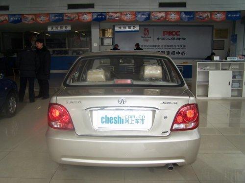 老款车型-全新夏利N3三厢版清晰首曝 外观更大气高清图片