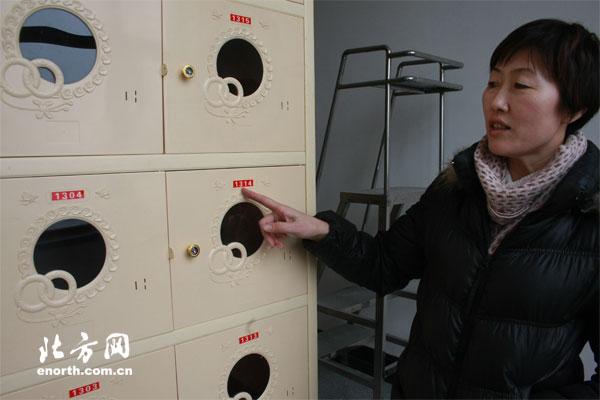 天津第一殡仪馆17日启动骨灰盒移存搬迁工程