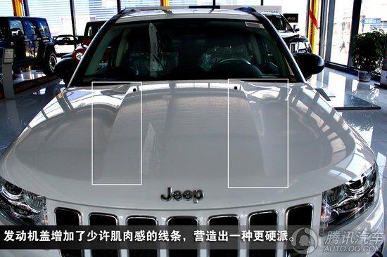 2.0豪华版值得推荐 jeep指南者购车手册高清图片
