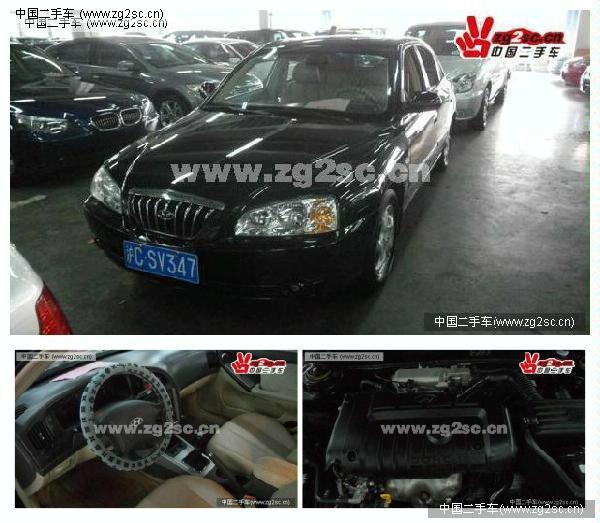 综合评定:   北京现代伊兰特   市场口碑好,   新车   销量高清图片