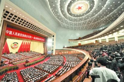围绕国计民生切实履行职能-中国人民政治协商