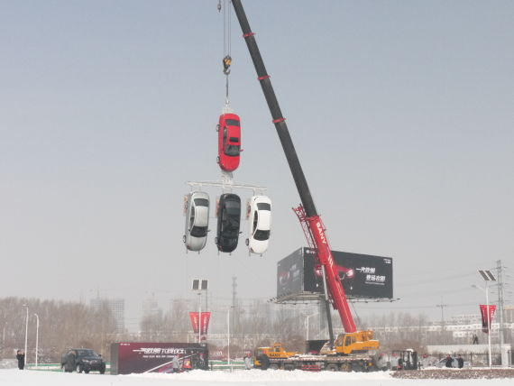 欧朗求量 一汽自主还将出一新品牌高清图片
