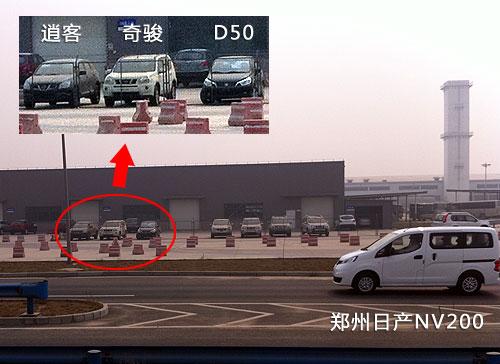 东风日产3款车型 落户 郑州 谍照高清图片
