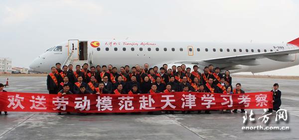 天津-大连-鸡西航线首航成功