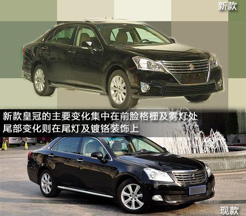 新皇冠改款酷似奥迪A6 老款清库存降3万高清图片
