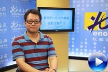 天津新东方学校集团物理培训师高中物理名师葛根