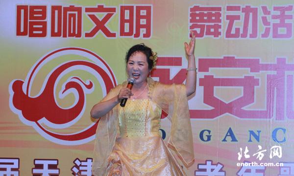 """永安公墓播报:""""永安杯""""河北赛区唱响感人励志歌"""