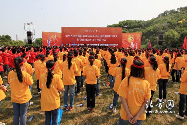 ...北方网讯:   【专题】中华人民共和国第九届大学生运动会