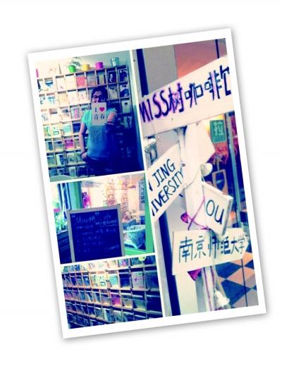"""""""北京,苏州,厦门等城市都有慢递服务,它们的明信片内容大多图片"""