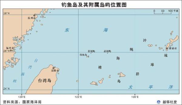 2012年3月2日,国家海洋局受权公布我国钓鱼岛及其部分附属岛屿共71个海岛的标准名称。其中,部分海岛依据《中华人民共和国领海及毗连区法》被正式确定为我国的领海基点。现将国家海洋局海岛监视监测系统的部分图件予以展示,以便社会公众进一步了解钓鱼岛及其附属岛屿有关情况。 新华社发