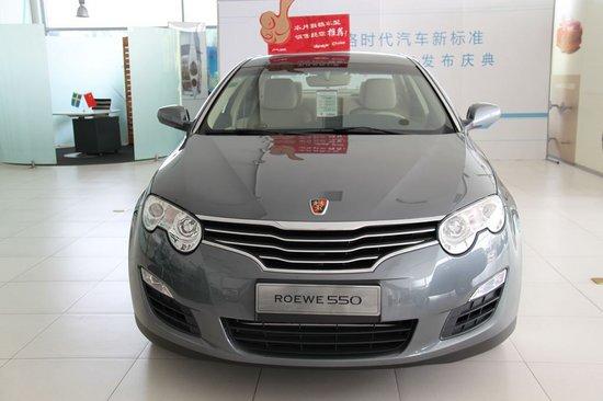 热门紧凑型车成本PK 荣威550对比奔腾B50高清图片