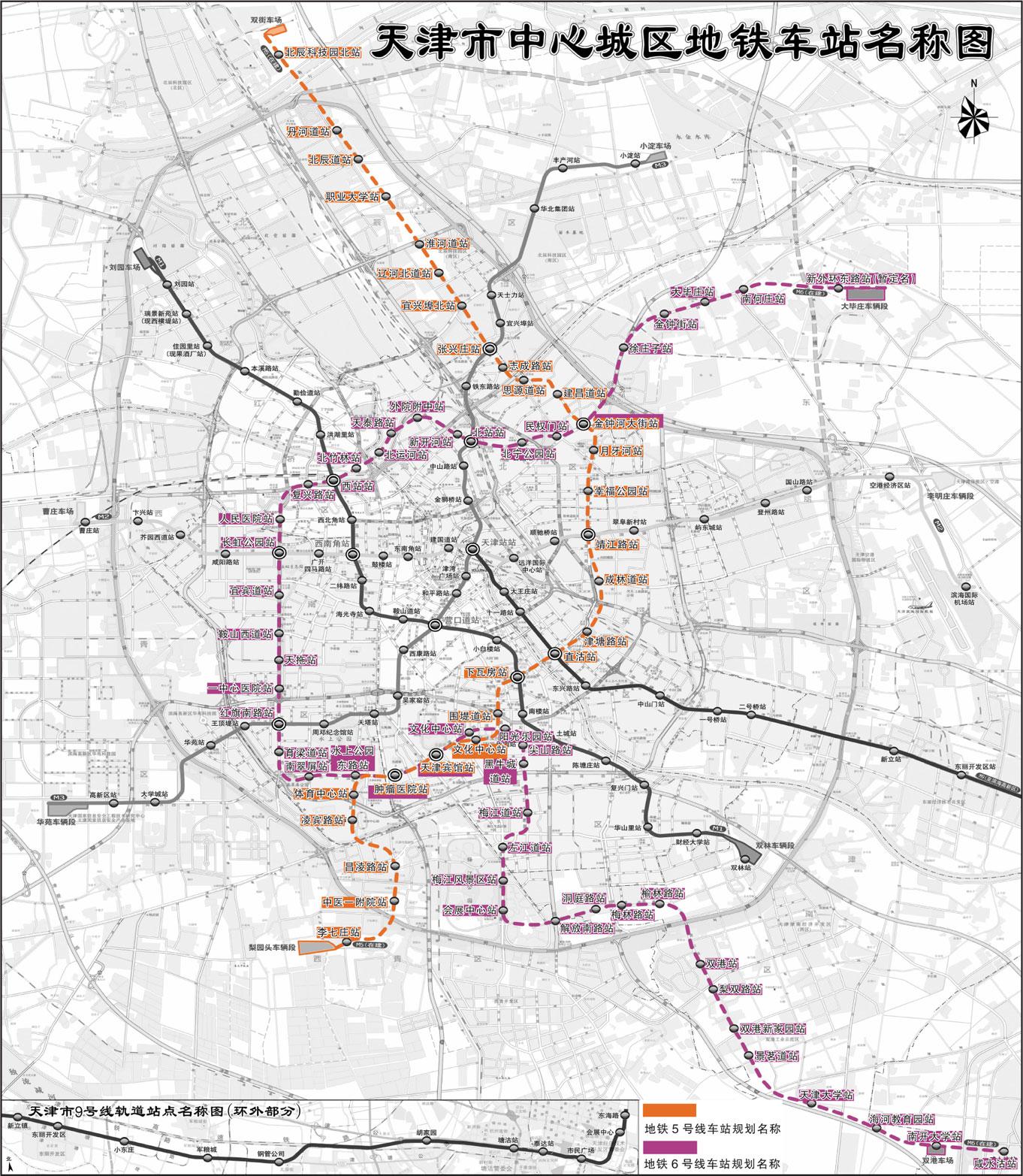天津地铁z4线线路图