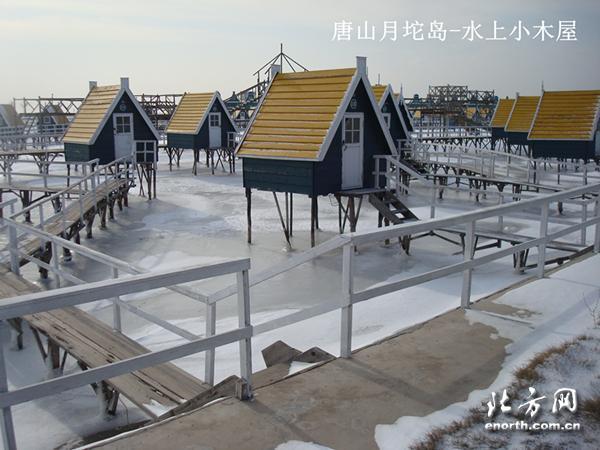 银安集团在京推介唐山湾月坨岛冬季旅游(组图)