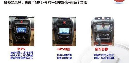 车载mp5播放器接线图