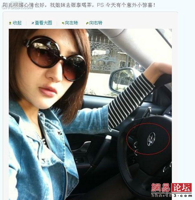 郭美美驾驶刚买一个月的玛莎拉蒂行驶在路上,与中粮集团有限高清图片