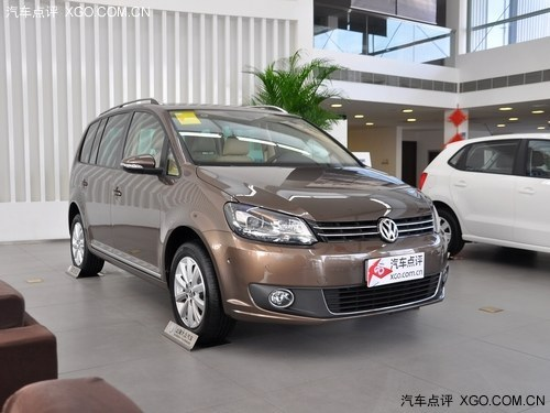 上海大众途安优惠1万元 全系现车在售中高清图片