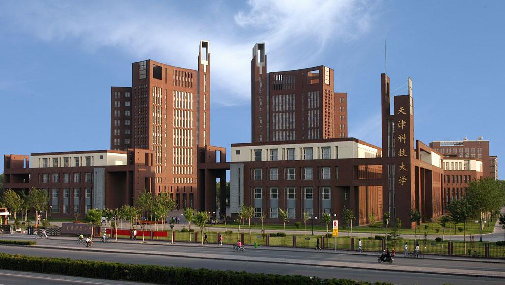 招办直通车--专访天津科技大学招办主任张国顺