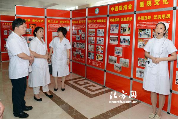 天津南开医院开放党员风采展厅