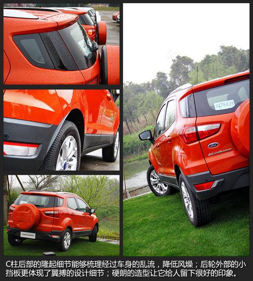 福特翼搏领衔 七款10万元以内SUV 推荐高清图片