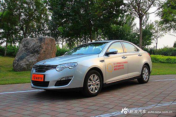 荣威550最高优惠2.3万 送太阳膜和脚垫高清图片