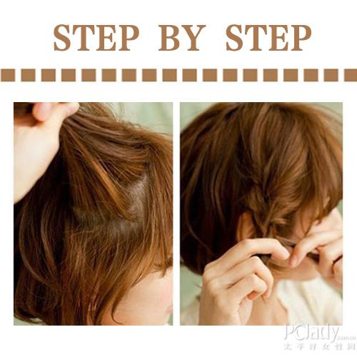 编发步骤:    step 1:梳理头发