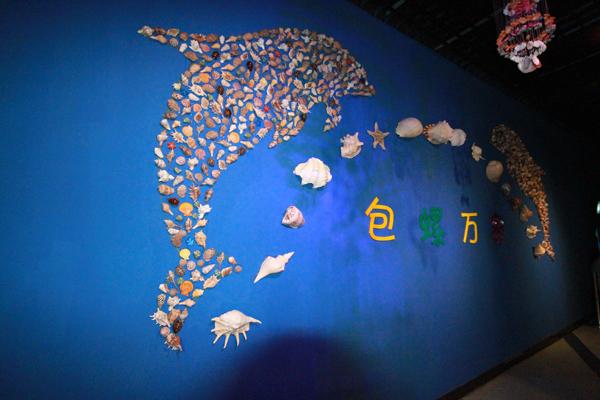 """极地海洋世界明星动物""""大阅兵""""迎十一(组图)"""