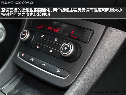 mg6空调控制电路图