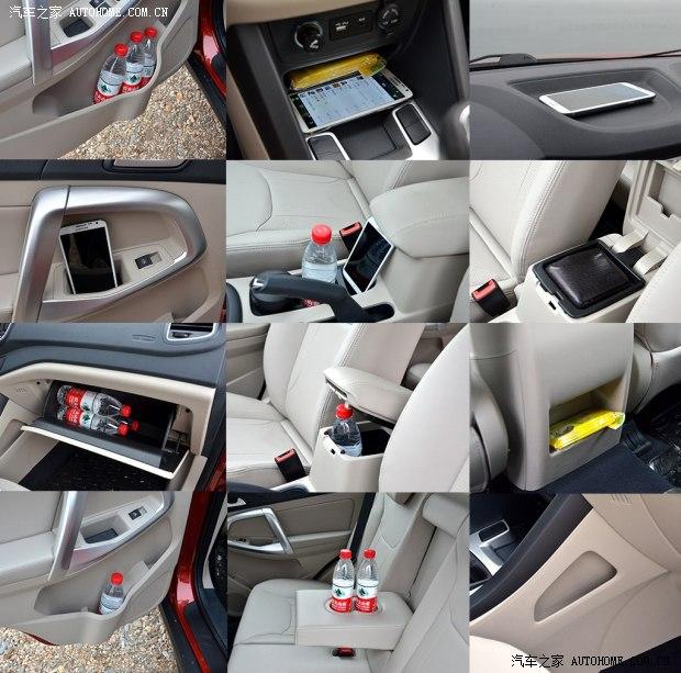 哈弗H6车内储物空间展示高清图片