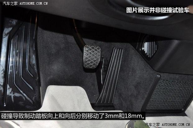 解析宝马i3碰撞测试 碳纤维车身是焦点高清图片