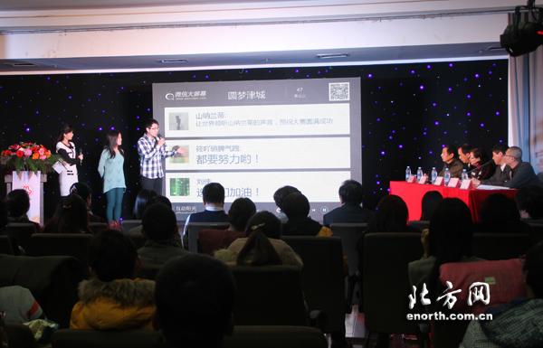第十届女性创业计划书大赛