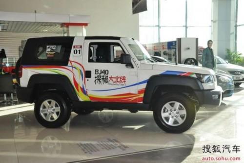 十大山寨SUV排行榜 北京吉普BJ40居次席高清图片