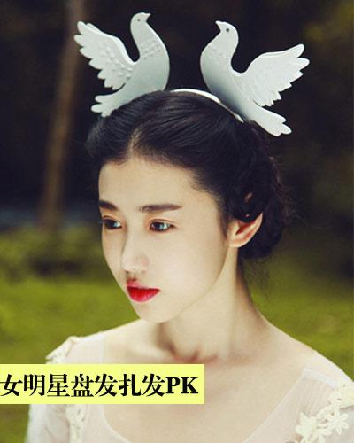 张辛苑发型图片