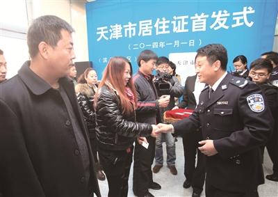 的天津市滨海新区人口服务管理中心.-新区户籍制改革爲人才引进松